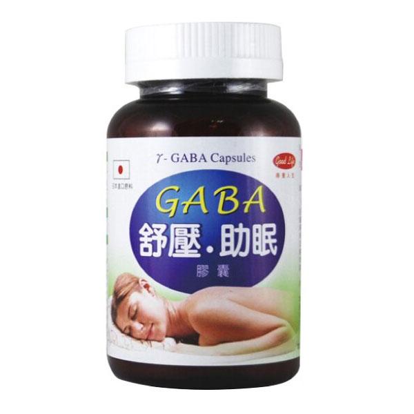 得意人生 GABA膠囊 40粒X3瓶 專品藥局【2011036】《樂天網銀結帳10%回饋》
