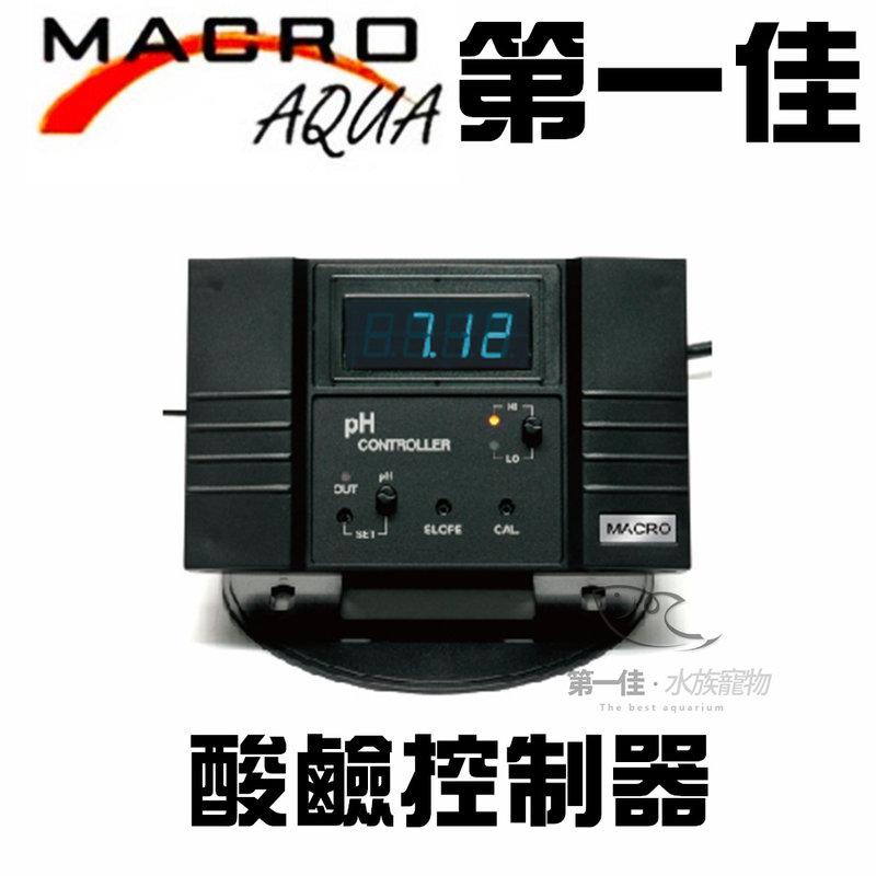 ^~第一佳水族寵物^~  MARCO酸鹼控制器^(含美製電極X1^)  ~  好康折扣