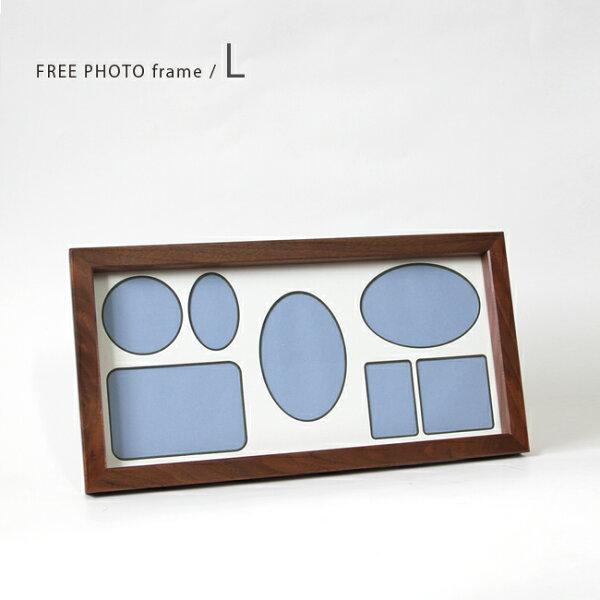 【MUKU工房】北海道旭川工藝SASAKI工藝無垢創意相框SL(原木實木)