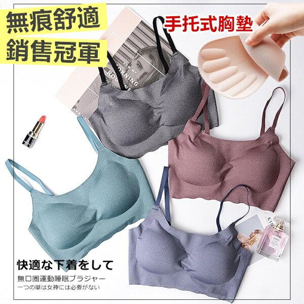 日本熱銷款會呼吸的內衣無鋼圈冰絲內衣涼感無痕內衣運動內衣瑜珈休閒用【RS788】