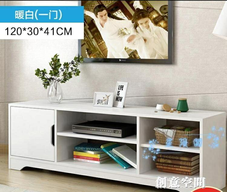 電視櫃 電視櫃現代簡約客廳小戶型簡易高款臥室家用北歐電視機櫃 全館牛轉錢坤 新品開好運