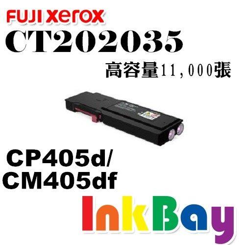 Fuji Xerox CT202035 高容量 紅色相容碳粉匣 【適用】DocuPrint CP405d/CM405df /另有CT202034/CT202035/CT202036