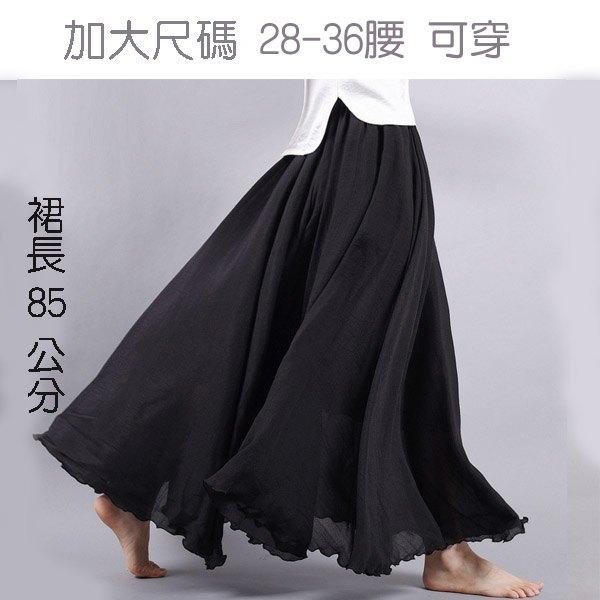 長裙素色棉麻大裙襬抓皺感鬆緊腰長裙-85cm【LAC1726_85】BOBI0607