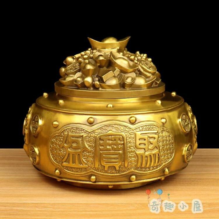 台灣現貨 銅聚寶盆擺件招財聚財家居創意香爐客廳開運裝飾禮品 新年鉅惠
