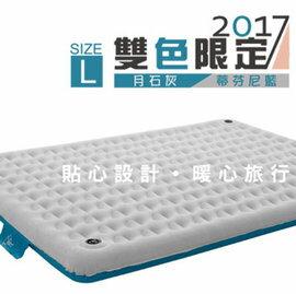 【鄉野情戶外用品店】 Outdoorbase |台灣| 歡樂時光充氣床 L號 /充氣睡墊 充氣墊 家庭睡墊 露營墊/24165