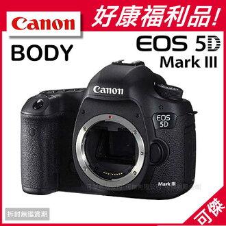 【福利品出清 】可傑 Canon 5D mark III BODY 黑色 公司貨  ( 此為展示品出清 故只限門市面交 )