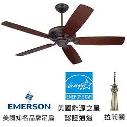 [top fan] Emerson Carrera 60英吋能源之星認證吊扇(CF784ORB)油銅色