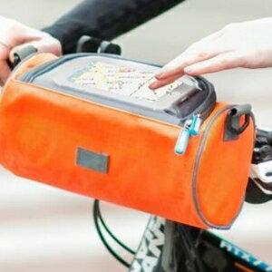 美麗大街【105062003】SAFEBET 觸屏導航防水自行車包 手機包車把包(圓筒形)