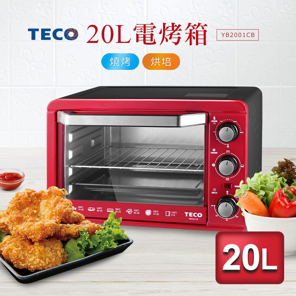 (APP領卷折100)TECO東元 20L電烤箱 YB2001CB