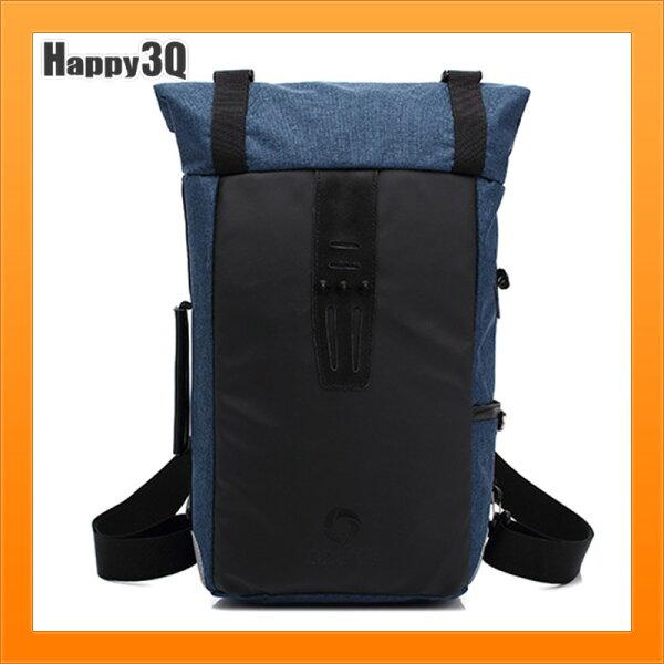 大容量雙夾扣多功能男生筆電包雙肩包書包休閒旅行包後背包-黑藍灰【AAA5133】