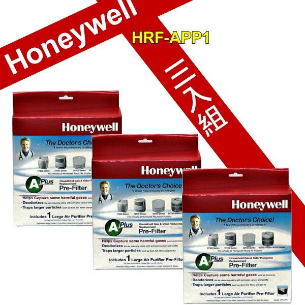 <br/><br/>  (適用Honeywell 多種機型) Honeywell CZ除臭濾網 HRF-APP1x三組<br/><br/>