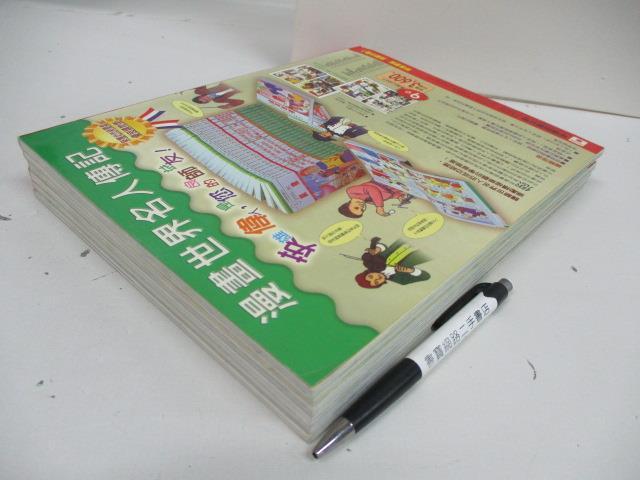 【書寶二手書T8/少年童書_DRS】小牛頓_61~67期間_共6本合售_鋁的故事