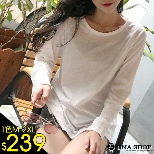 F~DNA~圓領純色竹節棉薄透長袖上衣T恤 白~M~2XL ~ET12316~