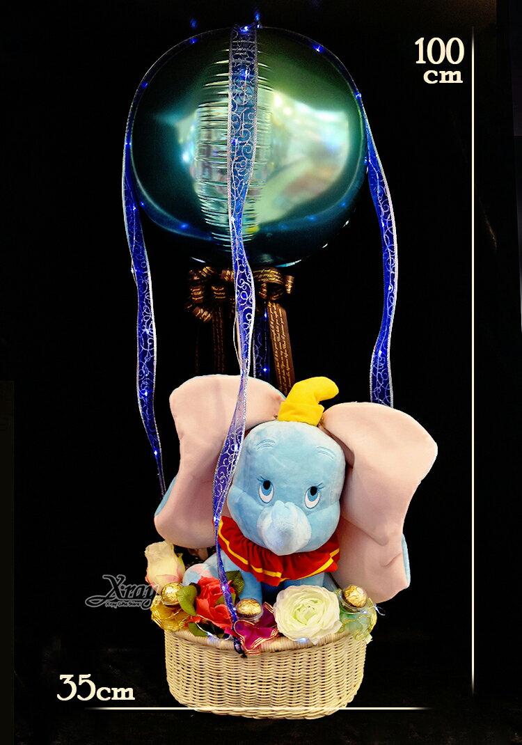 30cm坐姿小飛象幸福熱氣球,捧花 / 情人節金莎花束 / 熱氣球 / 畢業花束 / 亮燈花束 / 情人節禮物 / 婚禮佈置 / 生日禮物 / 派對慶生 / 告白 / 求婚,X射線【Y184081】 1