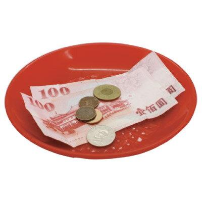 【W.I.P 韋億】JC-25 小費盤/小圖盤/零錢盤 (圓形) 紅色