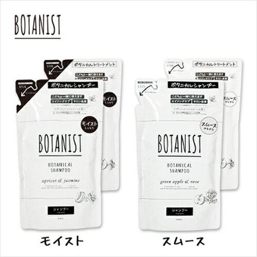 日本必買免運代購-日本kobe-beauty-laboBotanist洗髮&護髮系列補充包bota。共1色