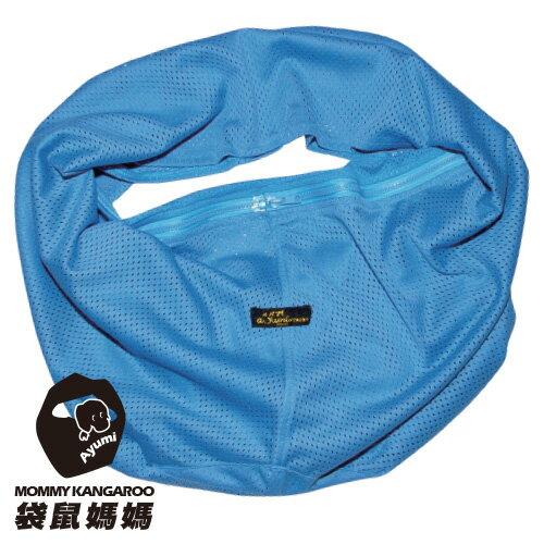買1送1【免運】Ayumi寵物背巾-新款透氣束口袋鼠媽媽袋Dog Sling-水藍色