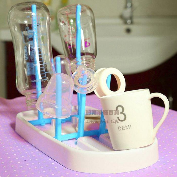 約翰家庭百貨》【AA000】可折疊奶瓶乾燥架 奶瓶瀝水架 茶杯 水杯 奶嘴 奶昔瓶 隨身杯瀝乾架 隨機出貨