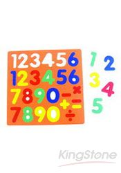 baby磁性學習板:123