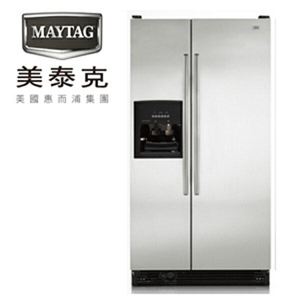 MAYTAG 美泰克 710L對開電外置式取水取冰 冰箱 MSF25D2EAW **免運費+基本安裝+舊機回收**