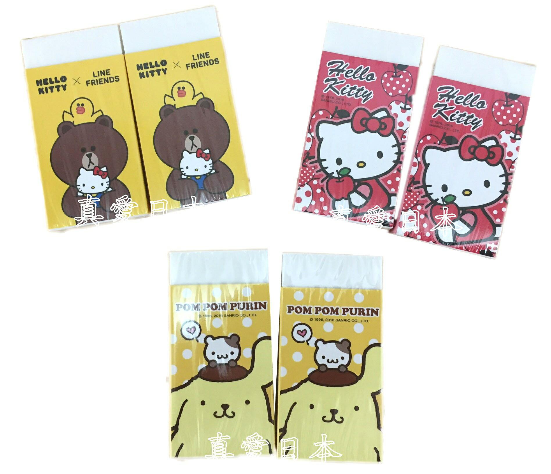 【真愛日本】16070700002超大橡皮擦2入-3款  (隨機)  三麗鷗 Hello Kitty 凱蒂貓 文具用品