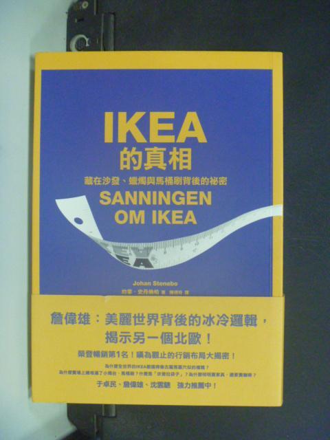 【書寶二手書T8/行銷_HMW】IKEA的真相_原價350_Stenebo