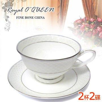 【Royal O'QUEEN 】英式御用骨瓷咖啡對杯(經典)/2杯2盤/精美盒裝/生日禮物/下午茶/免運費
