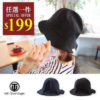 帽子【UTO】韓版男女純色柔軟卷邊休閒漁夫帽遮陽帽 (現+預) H01010B