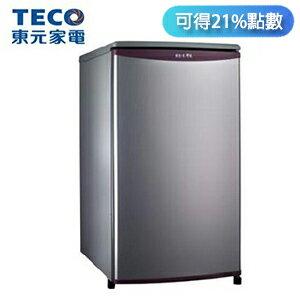 【東元TECO】小鮮綠系列91L單門冰箱 R1072LA 1