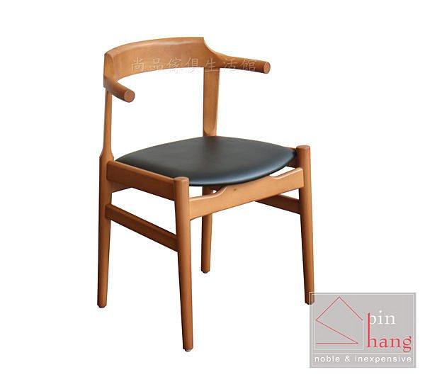 【尚品傢俱】799-07南錫餐椅/家庭聚餐餐椅/實木椅/餐廳椅/餐桌椅/居家椅