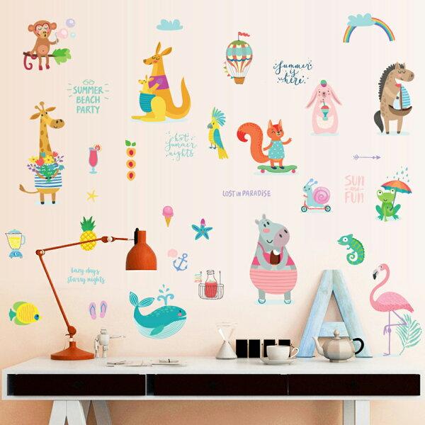 WallFree窩自在★DIY無痕創意牆貼壁貼歡樂動物城SK714850x70(長頸鹿壁貼3D壁貼鯨魚蝸牛動物園花朵)