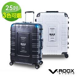 展示出清 V-ROOX MAX 25吋 美式硬派硬殼鋁框行李箱/旅行箱-3色可選