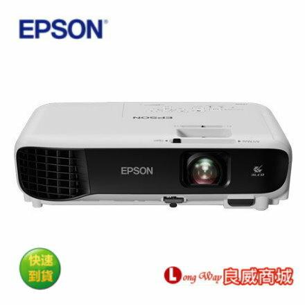 EPSON EB-S41 商務應用會議 高亮度亮彩商用投影機 【送布幕】 上網登錄保固升級三年