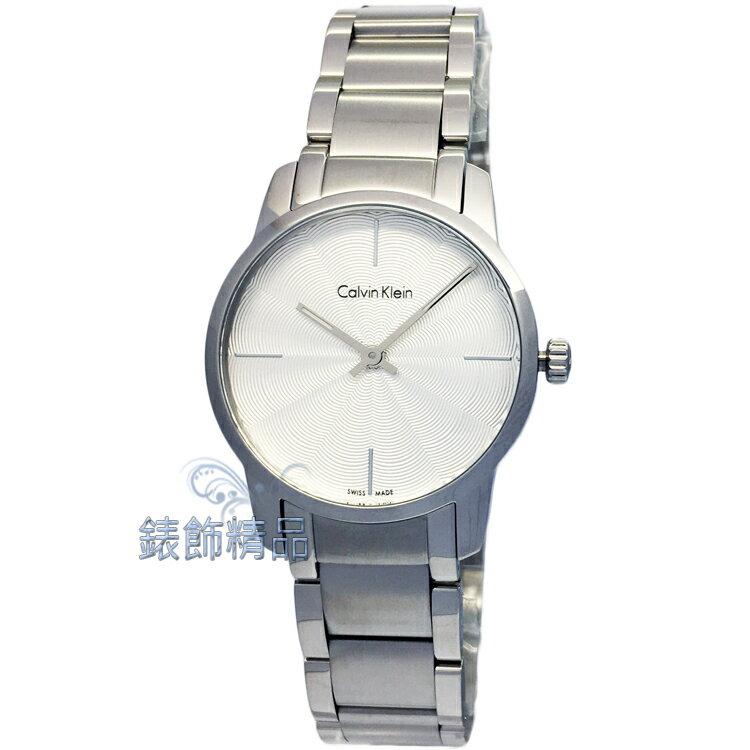 【錶飾精品】CK K2G23146 Calvin Klein凱文克萊 波浪雕刻 白面鋼帶女錶 全新原廠正品 情人生日禮物