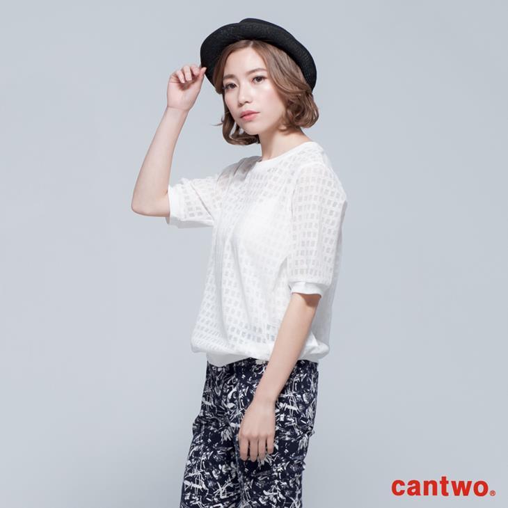 cantwo透視網紗格紋短袖上衣(共三色) 2