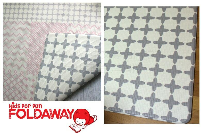 韓國 【FoldaWay】PVC遊戲爬行地墊(小)(2色)(200x140x1.5cm) 2