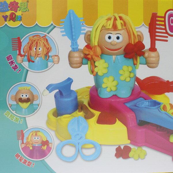 理髮師彩泥機組 6818-1 益奇思時尚理髮師 / 一盒入 { 促350 }  3D彩泥主題玩具 ST安全玩具~生K2182 2