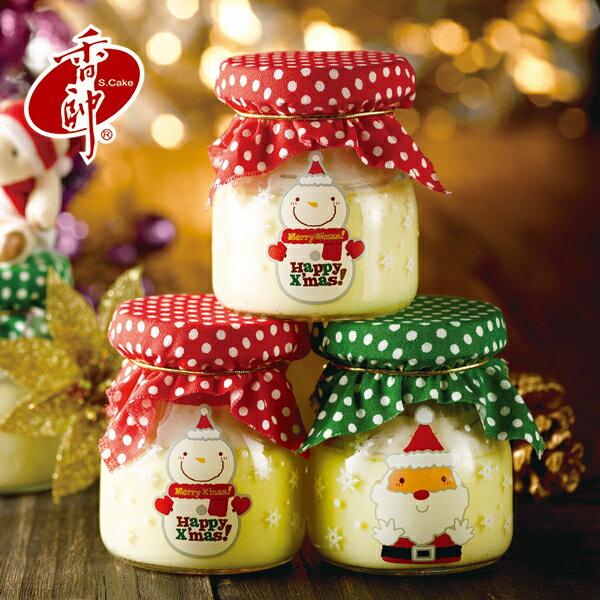 冬季限定聖誕甜點布丁嚴選聖誕甜點手工布丁口感極為滑順,使用可愛聖誕老人及雪人造型杯,陪您一起歡度甜蜜冬季。冬季限定聖誕甜點就在布丁推薦冬季限定聖誕甜點