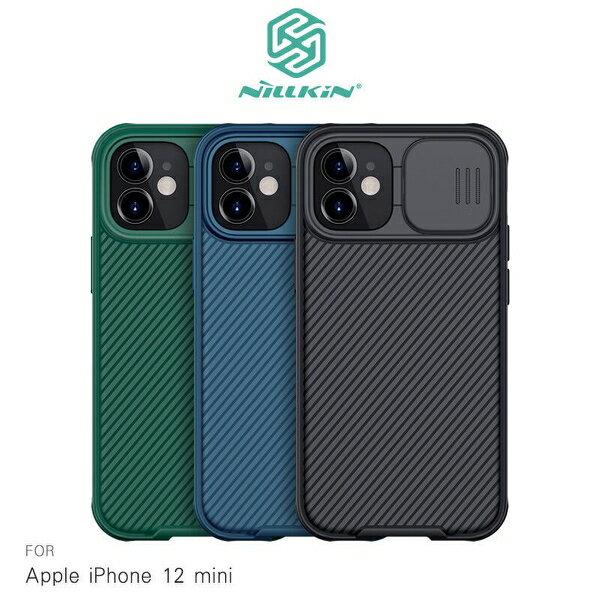 【愛瘋潮】99免運 保護套 NILLKIN Apple iPhone 12 mini (5.4吋)  黑鏡 Pro 保護殼 鏡頭滑蓋 手機殼 保護殼