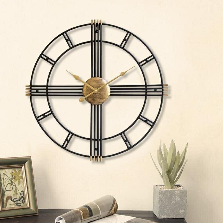 現代簡約大氣客廳掛鐘錶時尚個性創意家用時鐘北歐臥室潮流石英鐘WY 領券下定更優惠