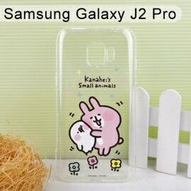 卡娜赫拉空壓氣墊軟殼[蹭P助]SamsungGalaxyJ2Pro(5吋)【正版授權】