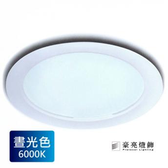 15cm LED 12W 崁燈-超薄型(白光)