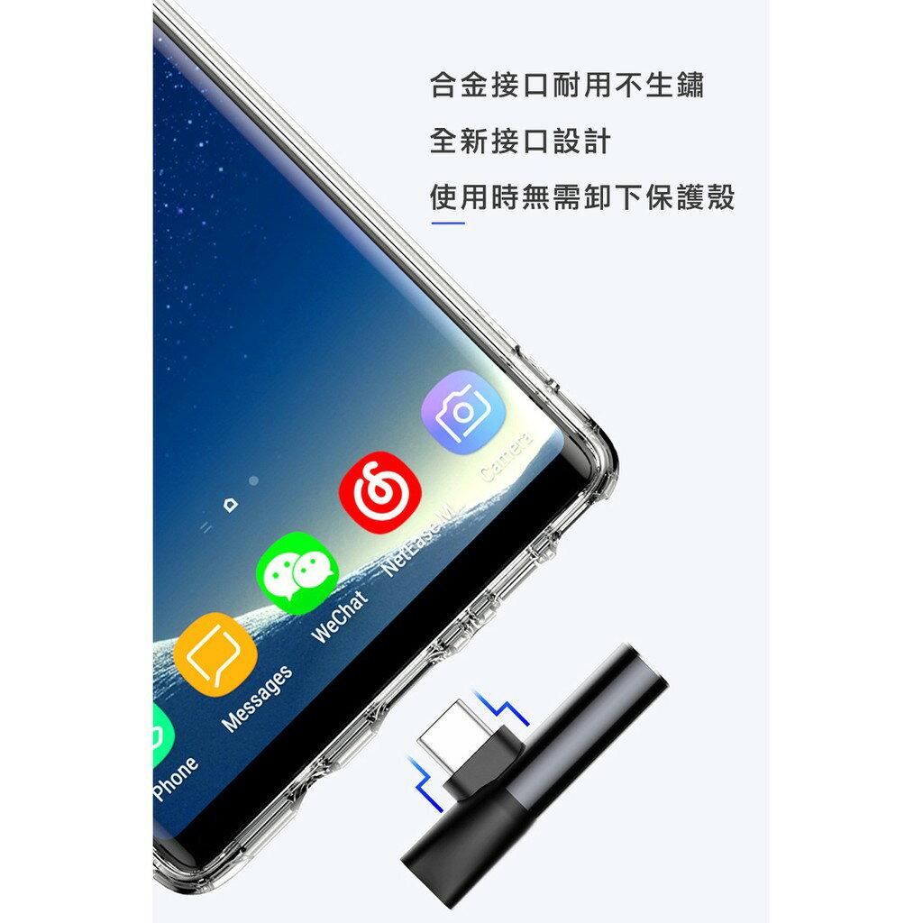 「支援同時充電+耳機」Type-C(輸入)手機to Type-C母座+3.5mm耳機轉接頭(不帶線) 3