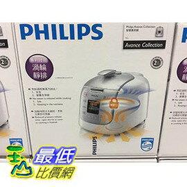 [105限時限量促銷] COSCO PHILPS ELECTRIC PRESSURE COOKER 飛利浦萬用壓力鍋#HD2171 C111407
