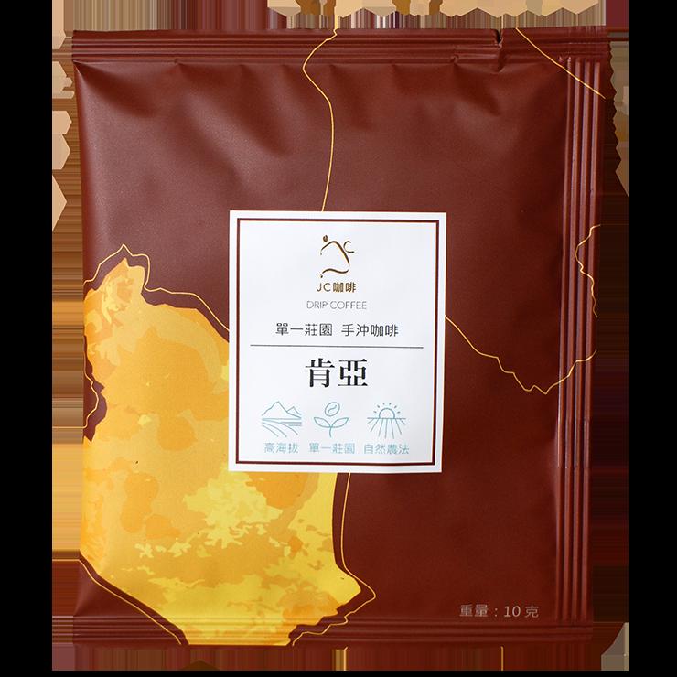 十個莊園 濾掛咖啡➤含90+藝妓咖啡 (10莊園x各自獨立包裝)▶堅持篩豆 單一莊園咖啡 6