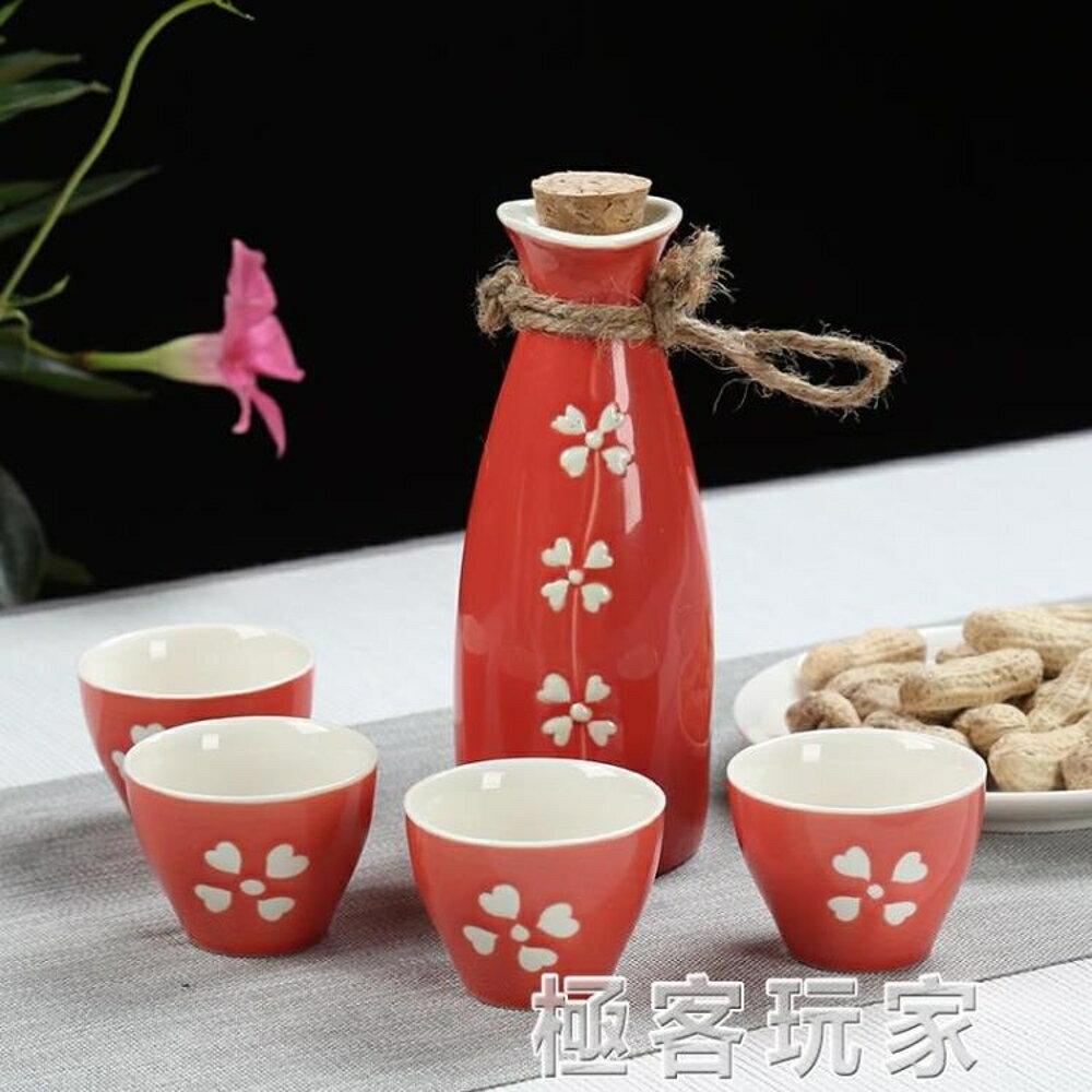 日式清酒具 陶瓷分酒器 酒具套裝家用酒壺手繪黃酒白酒杯定制 『極客玩家』