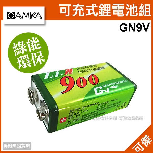 """可傑 9V 可充式鋰電池組 GN9V 充電電池 700mAh 3倍超大電量 快速充電 綠能環保 日本電池芯 BSMI認證  """" title=""""    可傑 9V 可充式鋰電池組 GN9V 充電電池 700mAh 3倍超大電量 快速充電 綠能環保 日本電池芯 BSMI認證  """"></a></p> <td> <td><a href="""