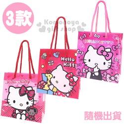 〔小禮堂〕Kitty PP小提袋《3款隨機出貨.粉.格紋/紅.玩具箱/桃.蝴蝶結》送禮包裝最方便