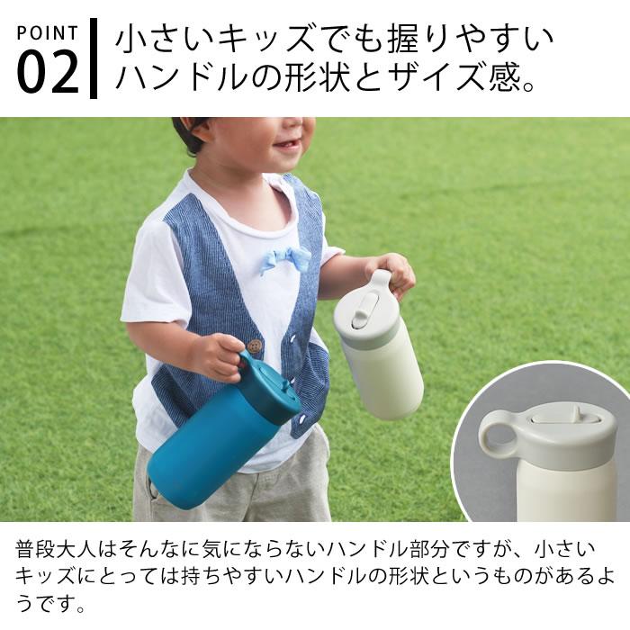 日本KINTO  /  PLAY TUMBLER IG 爆款 保冷 兒童水壺     /  300ml。5色。(3080)日本必買 日本樂天代購 4