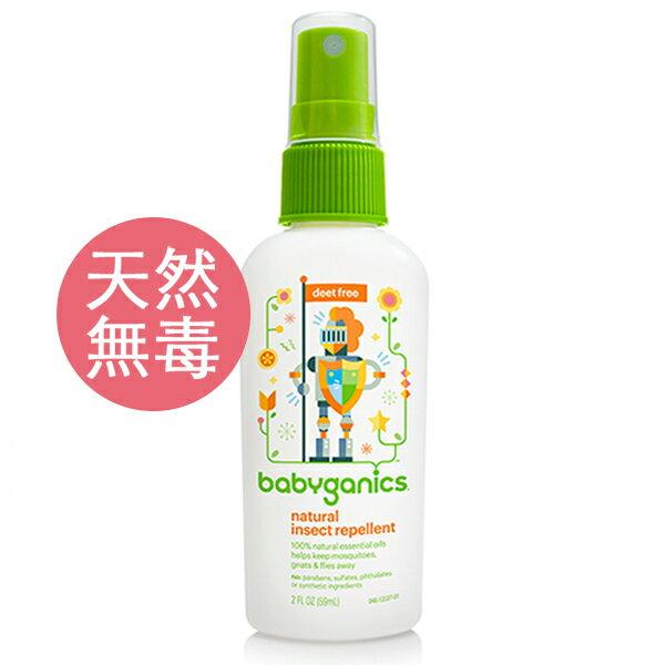 【Babyganics】貝比潔妮 純植物性防蚊噴霧 50ml (1入)